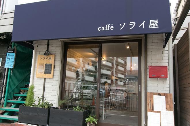 caffe ソライ屋_21