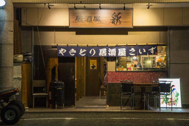 居酒屋 彩's_24