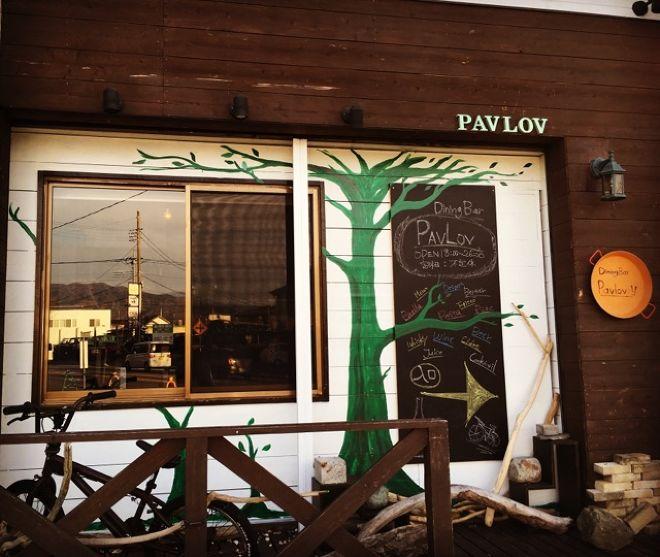 DiningBar Pavlov_15