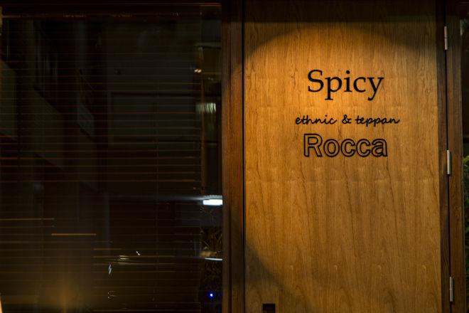 Spicy Rocca_19