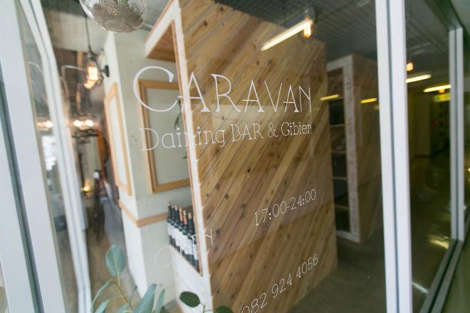 CARAVAN_20