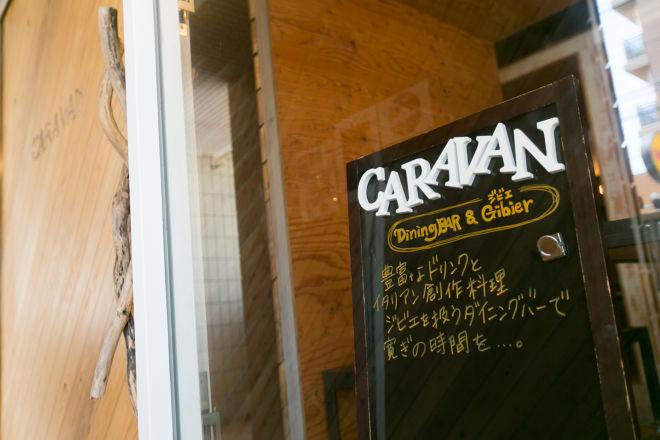 CARAVAN_21