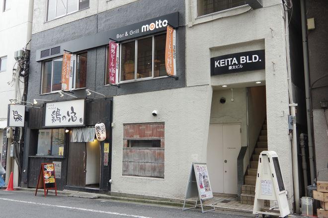 Bar&Grill motto_19