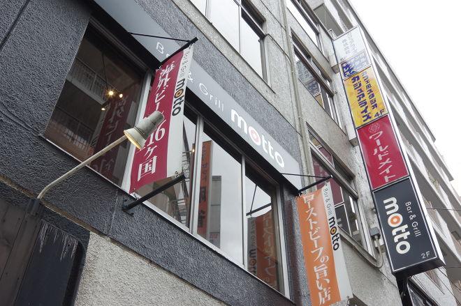 Bar&Grill motto_20