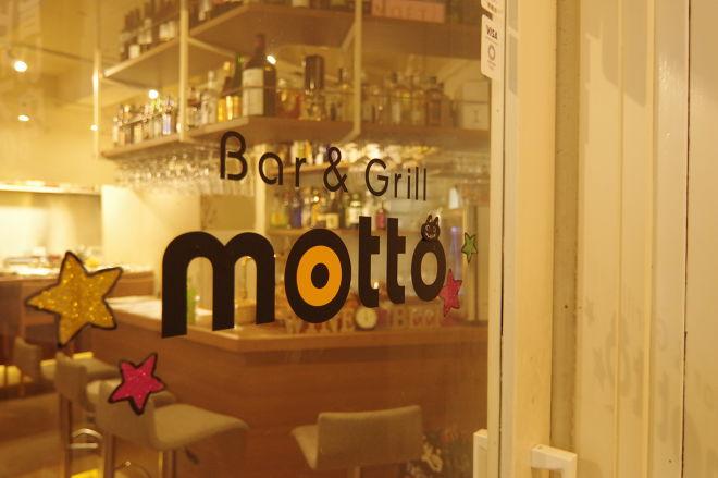 Bar&Grill motto_21