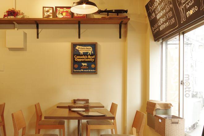 Bar&Grill motto_24