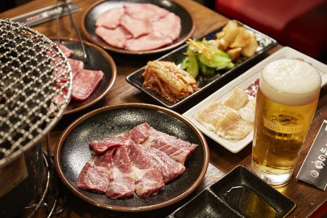 肉の王 炭火焼肉