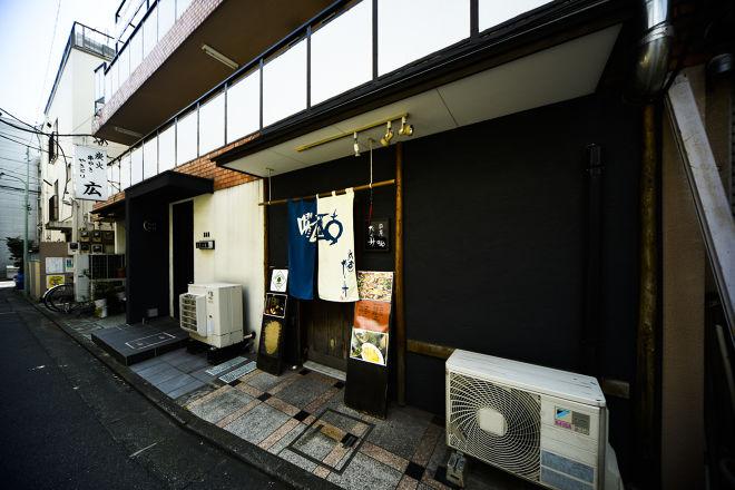 酔庵 たくみ_25