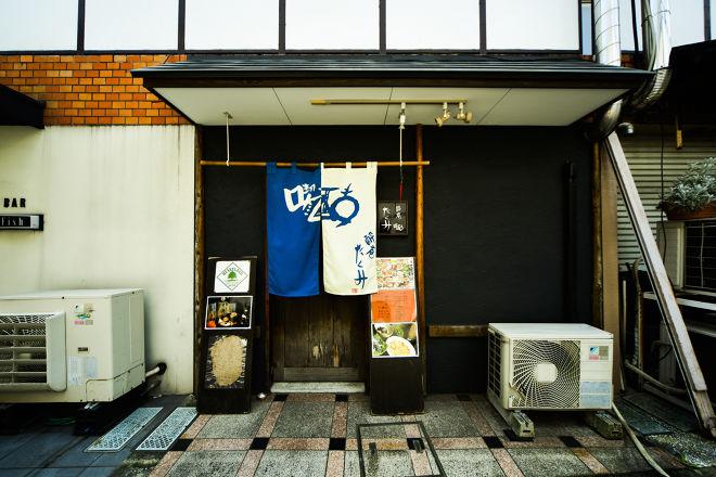 酔庵 たくみ_26