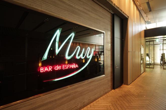 BAR de ESPANA MUY_19