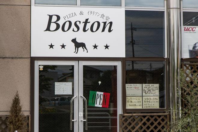 PIZZA&イタリアン食堂 Boston_23