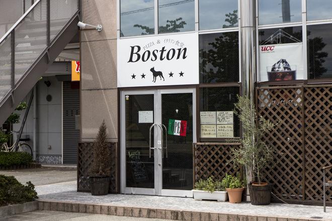PIZZA&イタリアン食堂 Boston_25