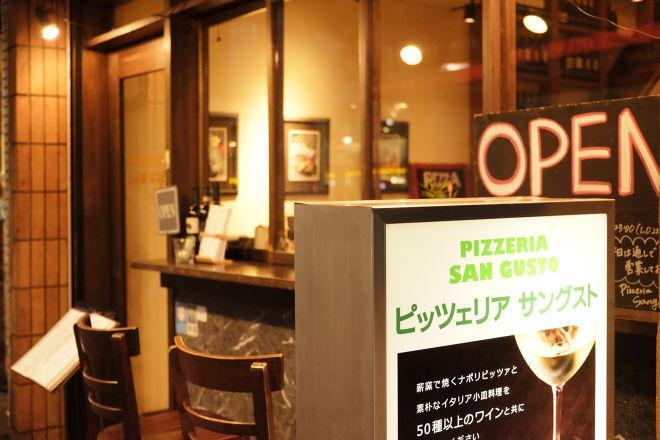 Pizzeria San Gusto_27
