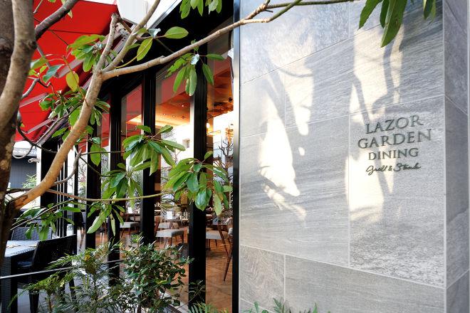 LAZOR GARDEN DINING GRILL&STEAK_25