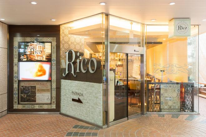 Spanish Dining Rico_18