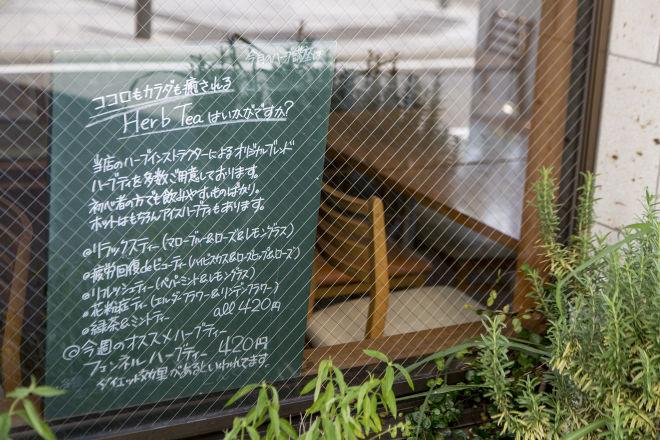 茶房どんぐり_17