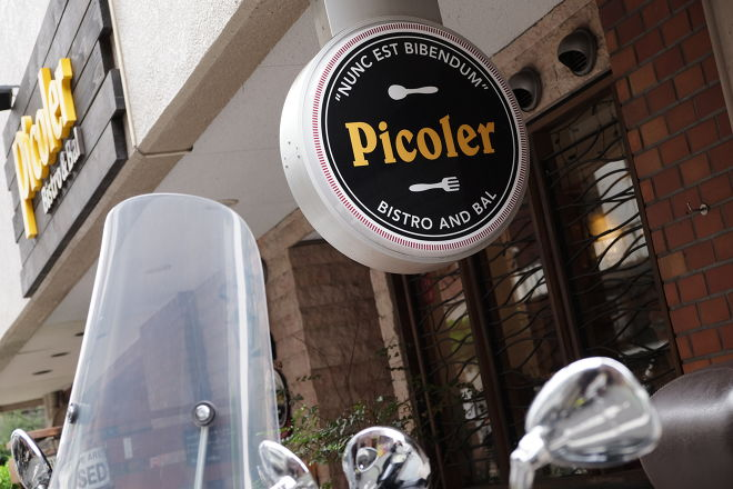Bistro&Bal Picoler_24