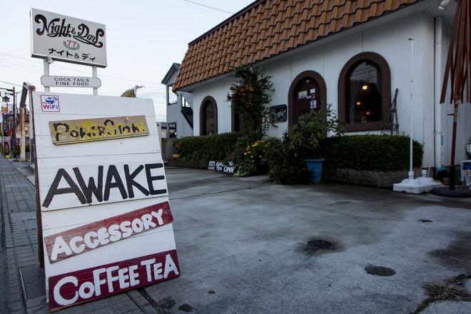 Powerstone&cafe AWAKE_21
