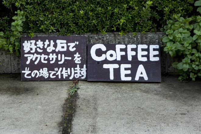 Powerstone&cafe AWAKE_22