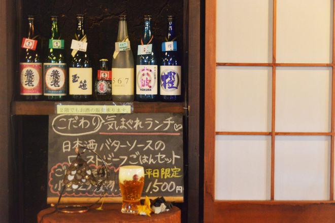 酒蔵櫂_2