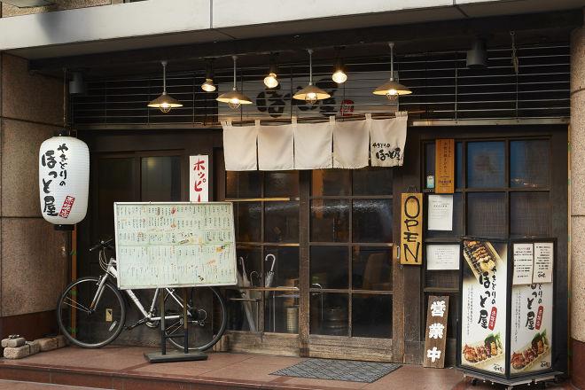 ほっと屋 赤坂店_23