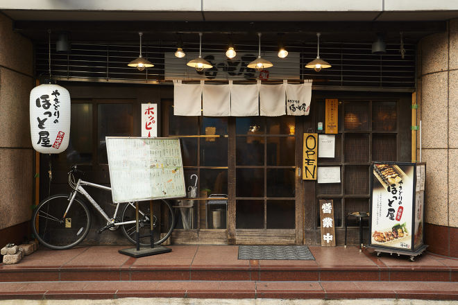 ほっと屋 赤坂店_24