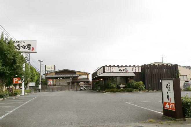 ほっと屋 伊勢崎店_23
