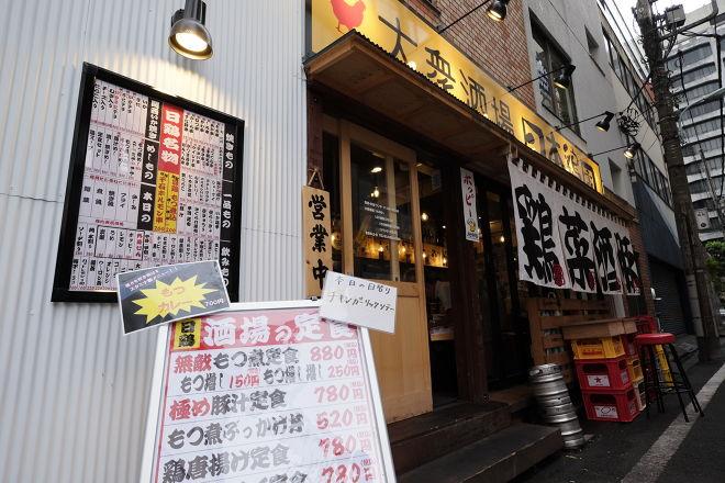 大衆酒場 日本鶏園 築地店_23