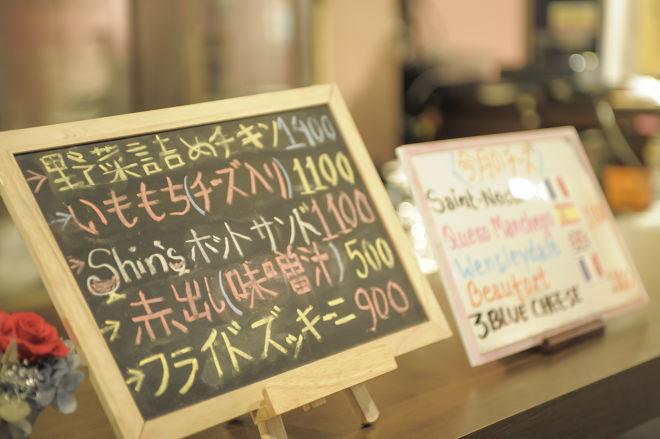 Shin's (シンズ)_6
