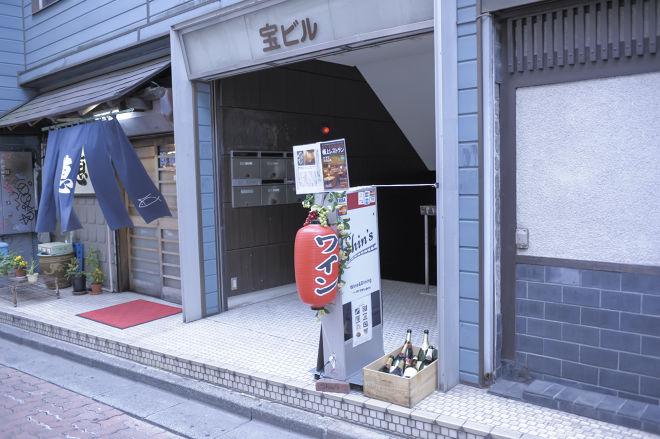 Shin's (シンズ)_23