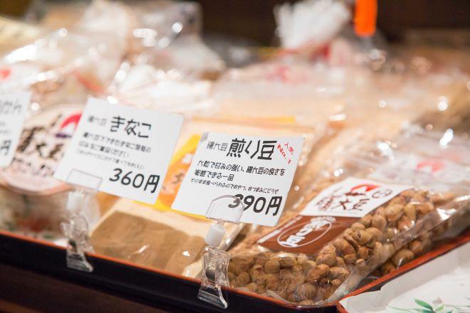 みのぶうどん生産組合 味菜庵_7