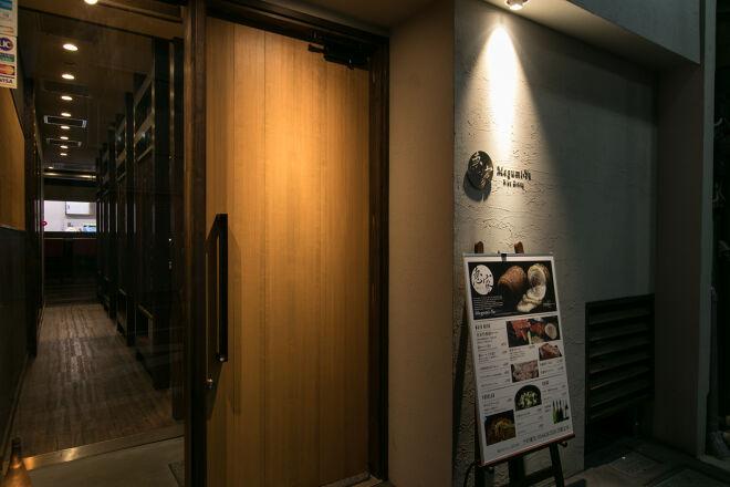 肉ダイニング 恵家_29