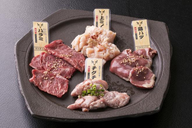 焼肉 Dining 零