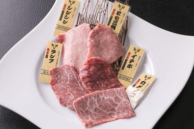 焼肉 Dining 零_5