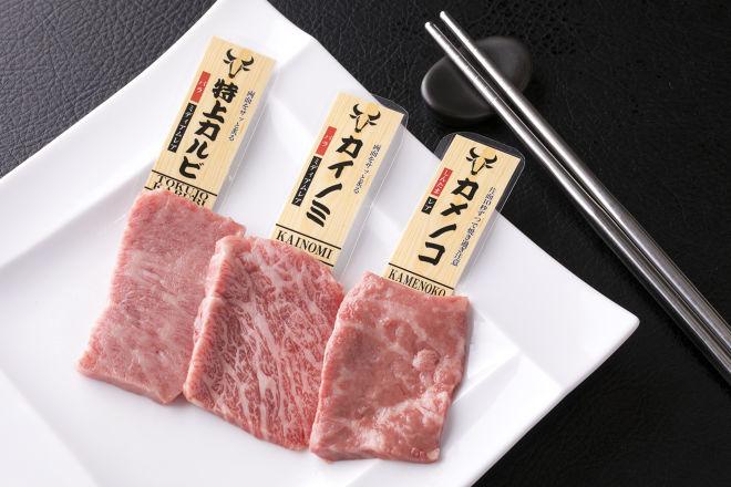 焼肉 Dining 零_8