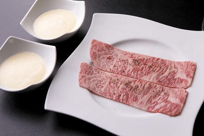 焼肉 Dining 零_13