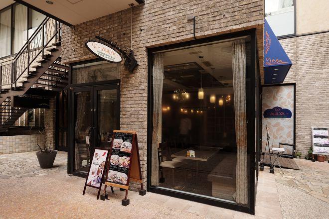 AHILYA Indian restaurant&Bar_24