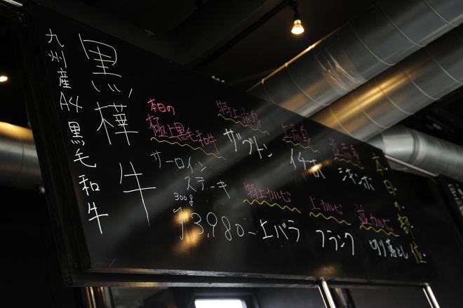 焼肉グルメ 296 成増南口店_5