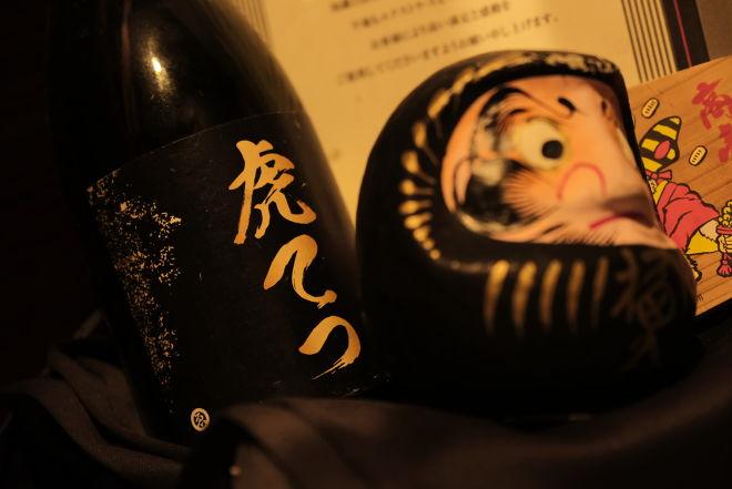 虎てつ 田町店_9