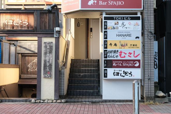虎てつ 田町店_25