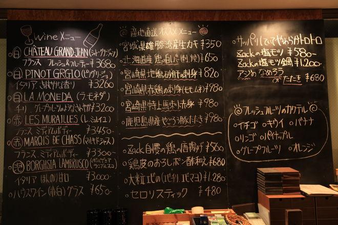 Food&Bar Zack_6