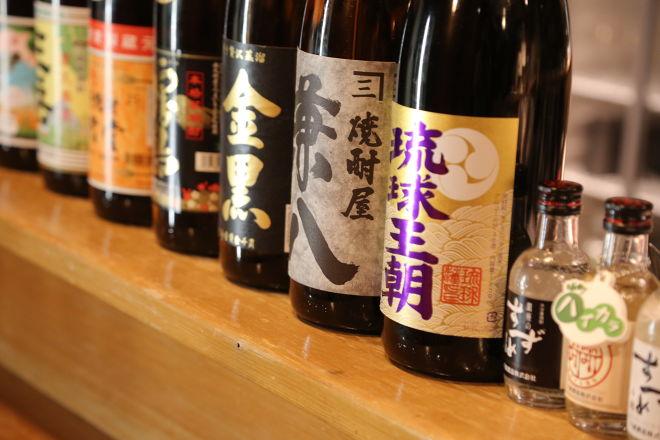 酒と肴 未山_8