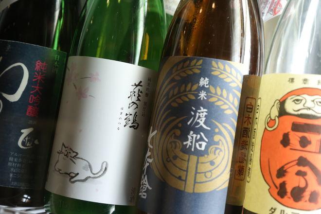 酒と肴 未山_9