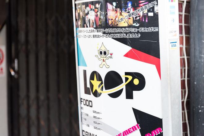 Loop アミューズメント&ダーツバー_28