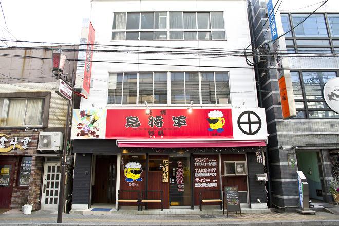 鳥将軍 鹿児島中央駅店_19