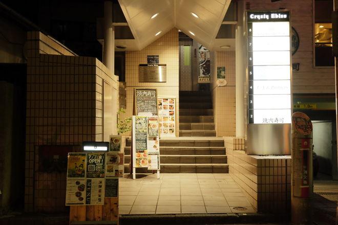 HEMP CAFE TOKYO_26