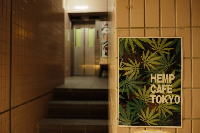 HEMP CAFE TOKYO_27