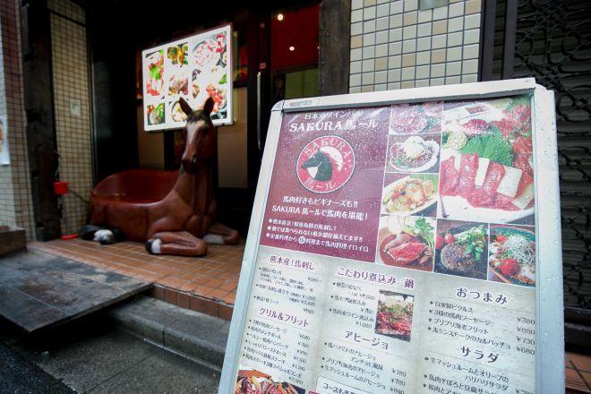 SAKURA馬ール 湯島御徒町店_33