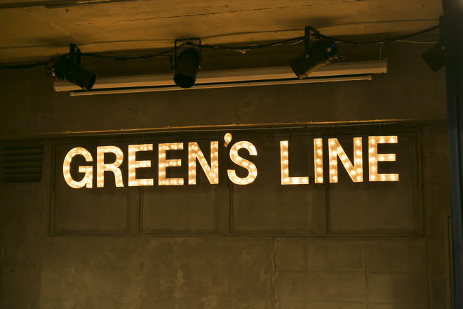 渋谷貸切パーティー GREEN'S LINE_2