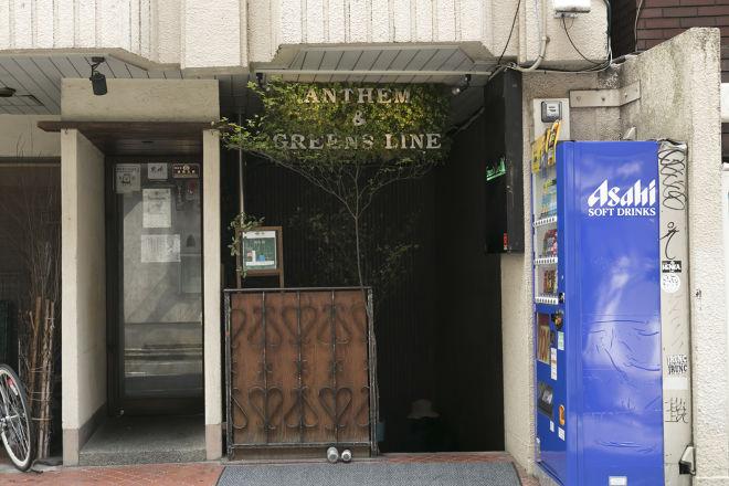 渋谷貸切パーティー GREEN'S LINE_26